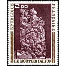 France Yvert Num 1743 ** Tableau Boisserie  1973