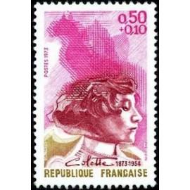 France Yvert Num 1747 ** Colette Chat  1973