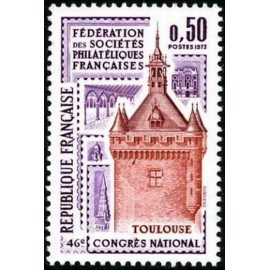 France Yvert Num 1763 ** Toulouse  1973