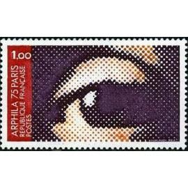 France Yvert Num 1830 ** Arphila  1975