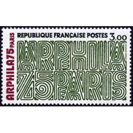 France Yvert Num 1832 ** Arphila  1975