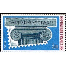 France Yvert Num 1835 ** Arphila  1975