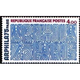 France Yvert Num 1836 ** Arphila  1975