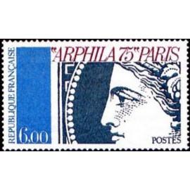 France Yvert Num 1837 ** Arphila  1975