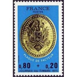 France Yvert Num 1838 ** Journne du timbre  1975