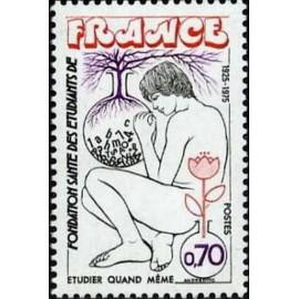 France Yvert Num 1845 **   1975