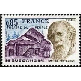 France Yvert Num 1846 ** Theatre Bussang  1975