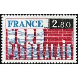 France Yvert Num 1852 ** Nord pas de Calais  1975