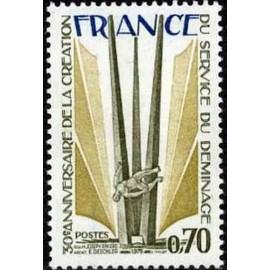 France Yvert Num 1854 ** Deminage  1975
