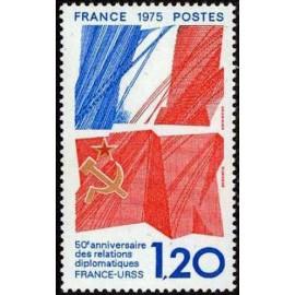 France Yvert Num 1859 ** France Russie  1975