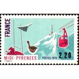 France Yvert Num 1866 ** Midi Rugby  1976