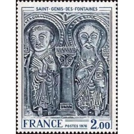 France Yvert Num 1867 ** Tableau Linteau  1976
