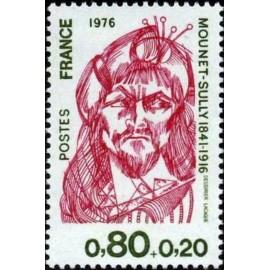 France Yvert Num 1882 ** Mounet Sully  1976