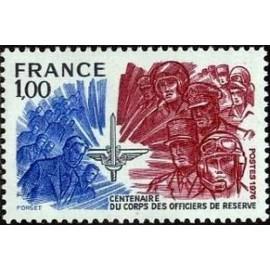 France Yvert Num 1890 **   1976