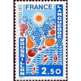 France Yvert Num 1918 ** Languedoc Roussillon  1977