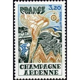 France Yvert Num 1920 ** Champagne Ardennes  1977