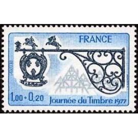 France Yvert Num 1927 ** Journee du timbre  1977
