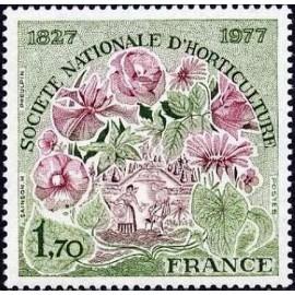 France Yvert Num 1930 ** Horticulture  1977