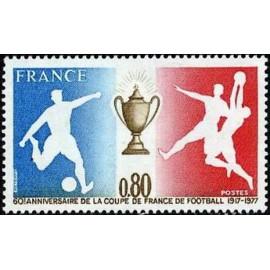 France Yvert Num 1940 ** Football  1977