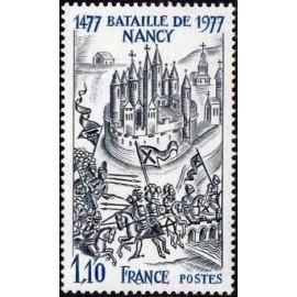 France Yvert Num 1943 ** Nancy Bataille  1977