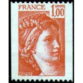 France Yvert Num 1981 ** Roulette Sabine  1978