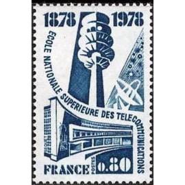 France Yvert Num 1984 **   1978