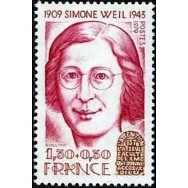France Yvert Num 2032A ** Simone Weil  1979
