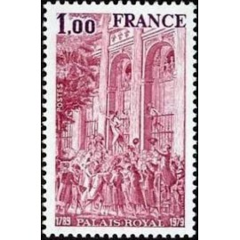 France Yvert Num 2049 ** Palias Royal  1979