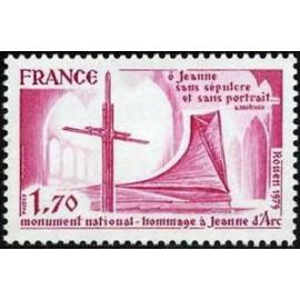 France Yvert Num 2051 ** Jeanne d'arc  1979