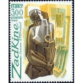 France Yvert Num 2074 ** Tableau Zadkine  1980