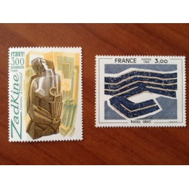 France Yvert Num 2074-2075 ** Tableau   1980