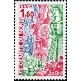 France Yvert Num 2076 ** Geant du Nord  1980