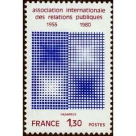 France Yvert Num 2091 **   1980