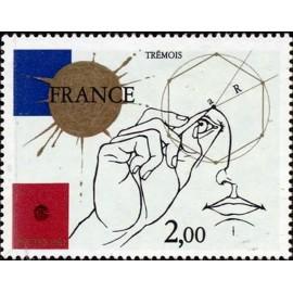 France Yvert Num 2141 ** tableaux  Tremois  1981
