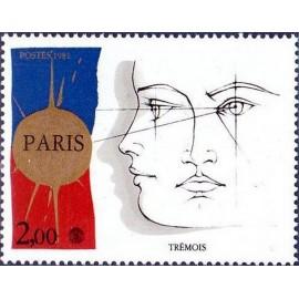 France Yvert Num 2142 ** tableaux  Tremois  1981