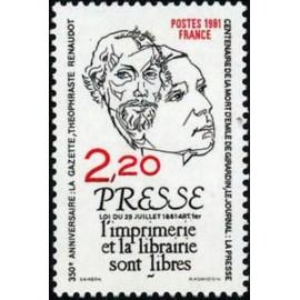 France Yvert Num 2143 ** Liberte Presse  1981