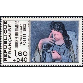 France Yvert Num 2205 ** Picasso  1982