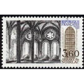 France Yvert Num 2255 ** Allichamps  1983
