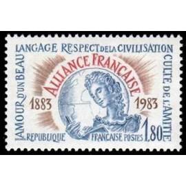 France Yvert Num 2257 ** Alliance Française  1983