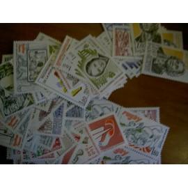 Sous Faciale100 timbres à 1,60francssoit 24,39 euro