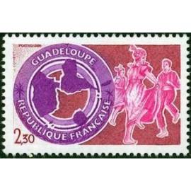 France Yvert Num 2302 ** Guadeloupe  1984