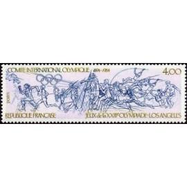 France Yvert Num 2314 ** JO Los Angelees  1984