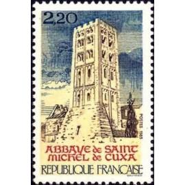 France Yvert Num 2351 **   1985