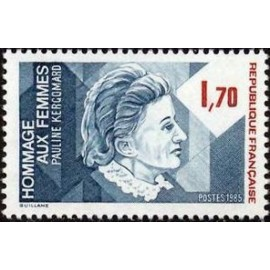 France Yvert Num 2361 ** Kergomard Ecole  1985