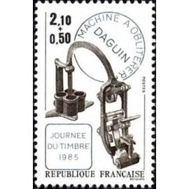 France Yvert Num 2362 ** Daguin  1985
