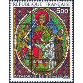 France Yvert Num 2363 ** tableau Vitrail  1985