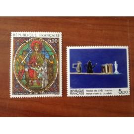 France Yvert Num 2363-2364 ** tableau   1985
