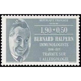 France Yvert Num 2456 ** Bernard Helperne  1987