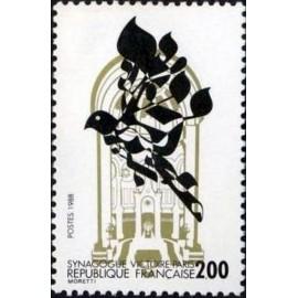 France Yvert Num 2516 ** Synagogue  1988