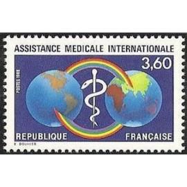 France Yvert Num 2535 ** Medecine caducee globe  1988